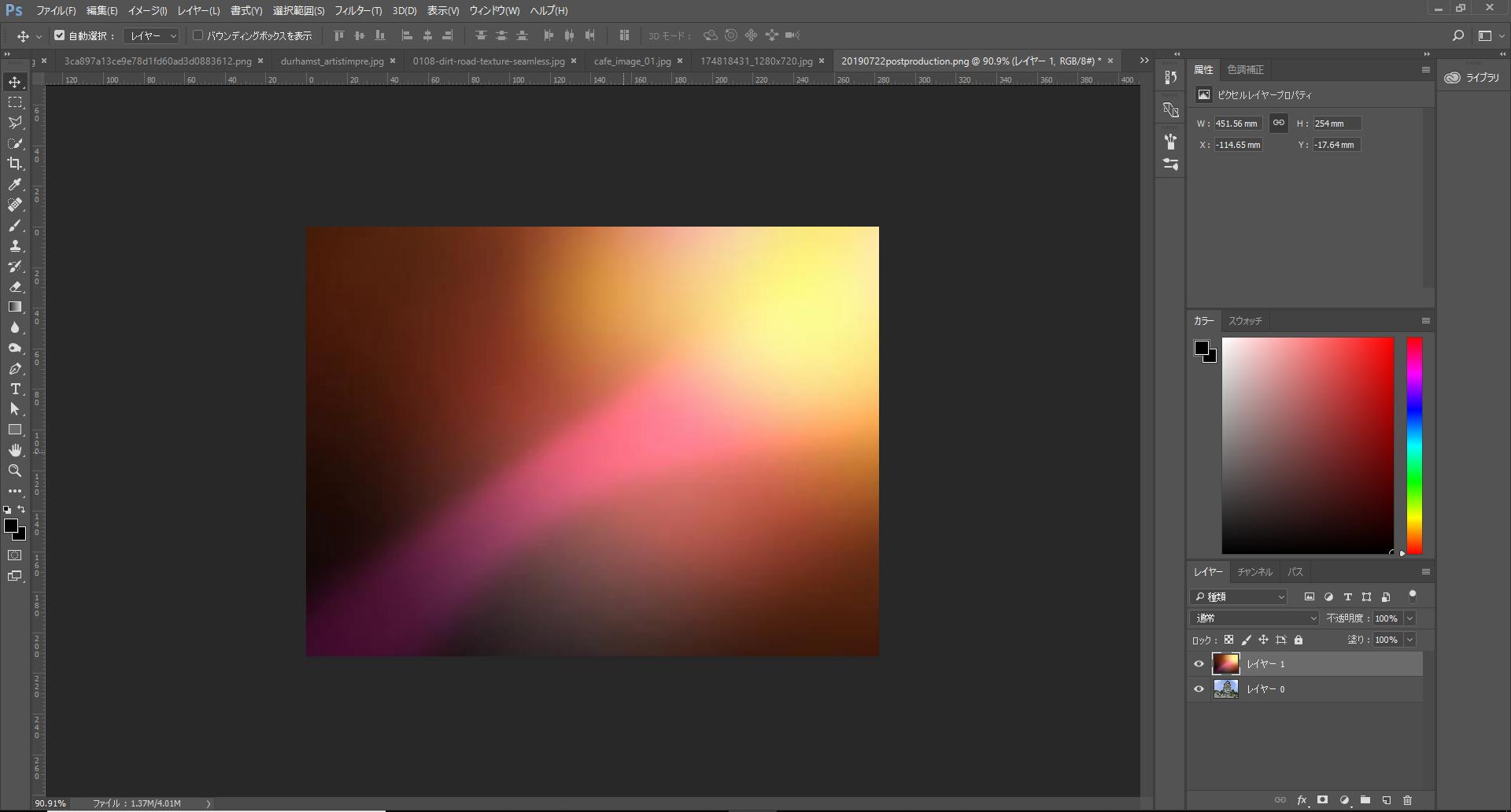Photoshopでの加工 画像のペースト