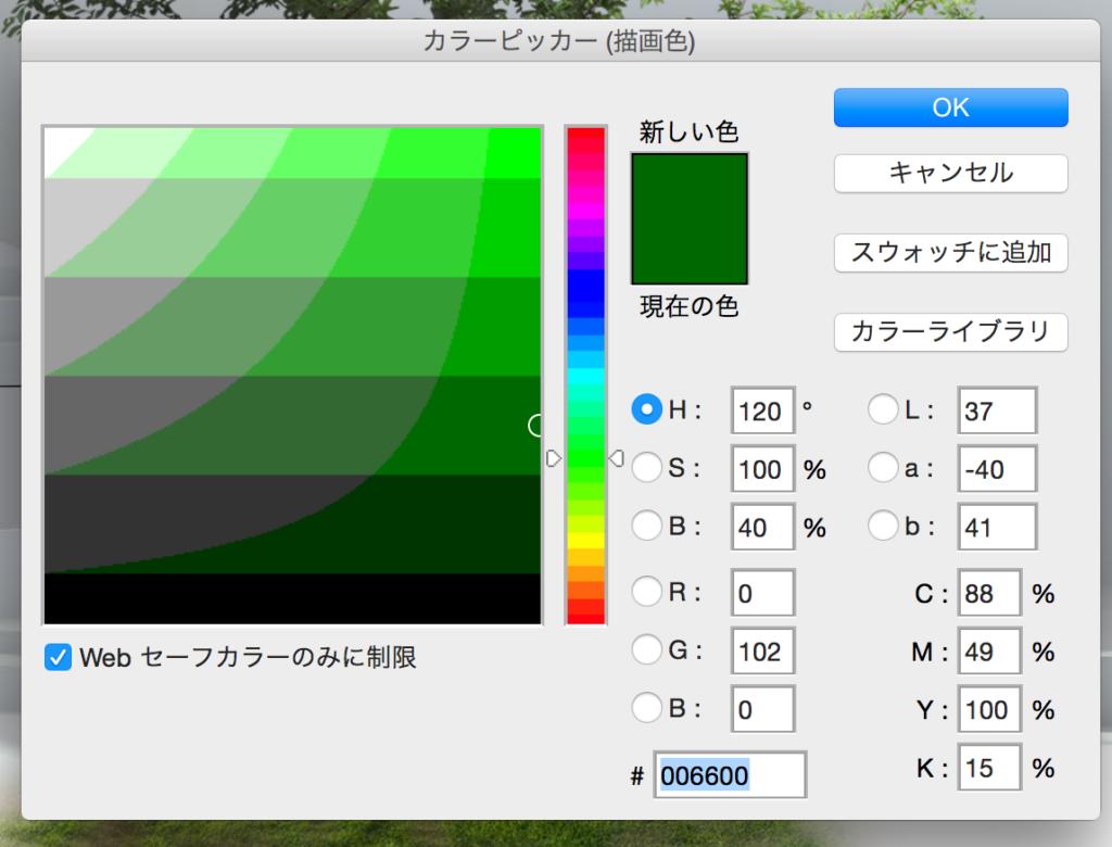ブラシ_色_2