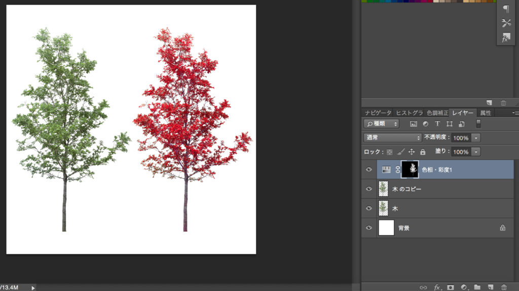 tree_color