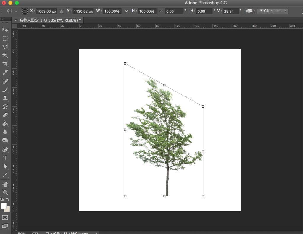 tree_reshape