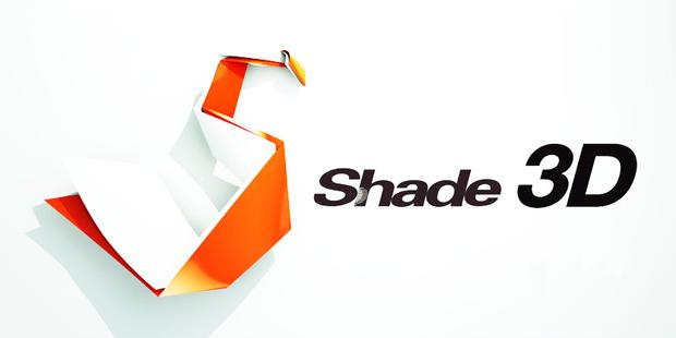 shade3Dのイメージ